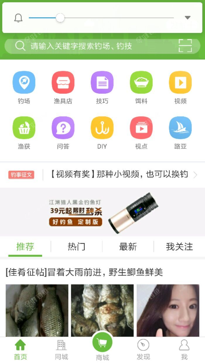 Screenshot_2017-08-10-21-21-37-694_com.kangoo.diaoyur.jpeg