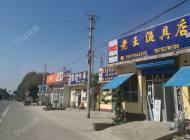 老王渔具店