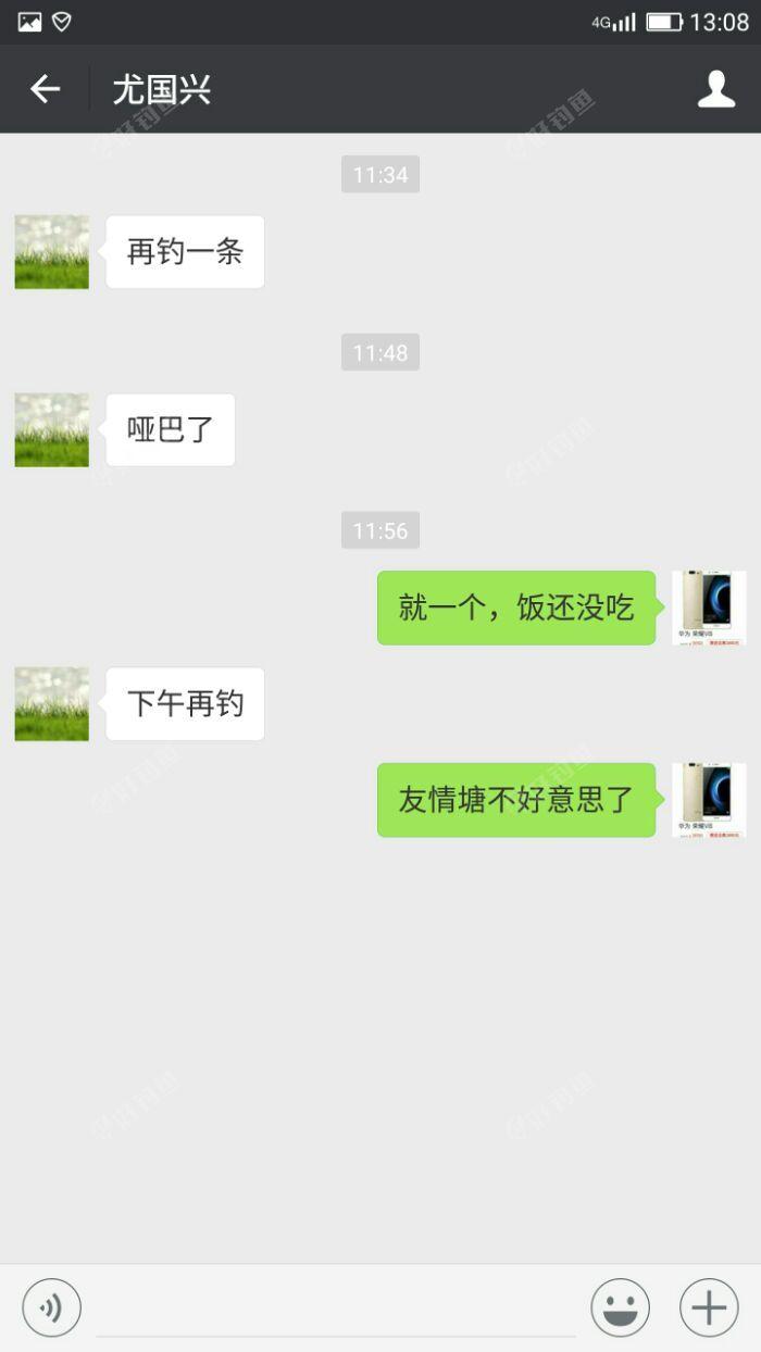 Screenshot_20170929-130807.jpeg