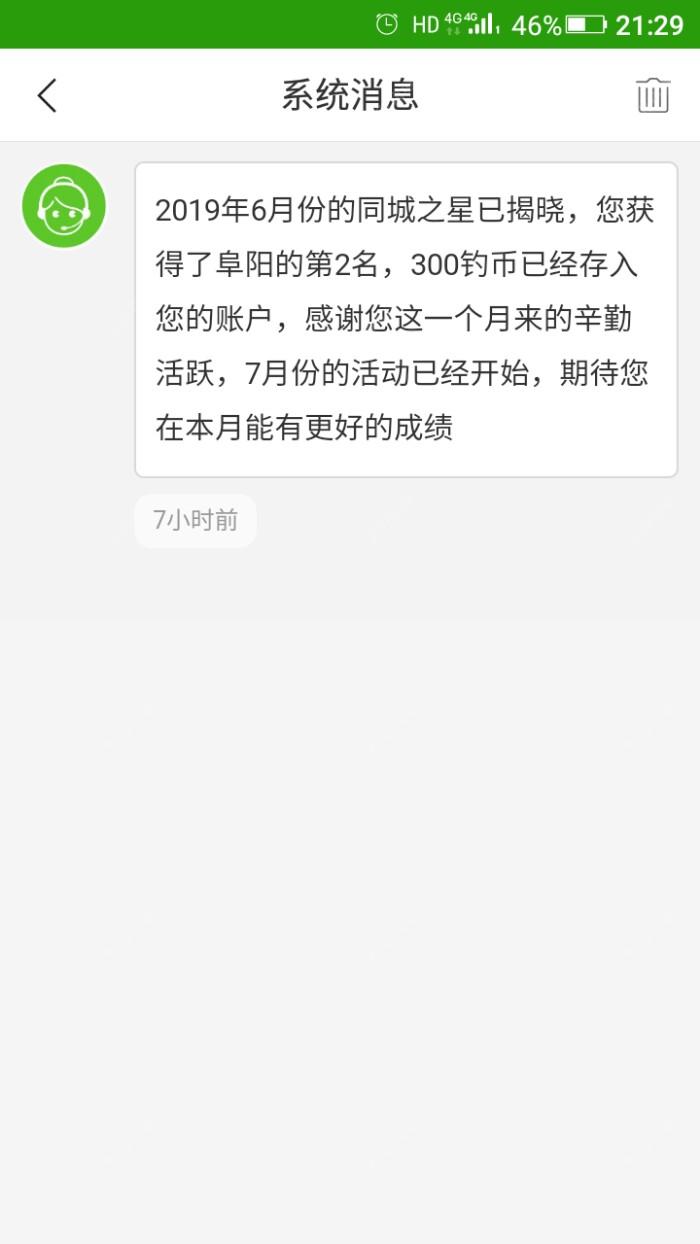 Screenshot_2019-07-01-21-29-45.jpeg