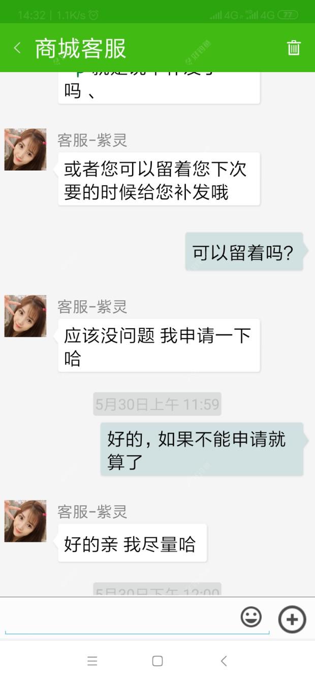 Screenshot_2019-08-06-14-32-03-948_com.kangoo.diaoyur.jpeg