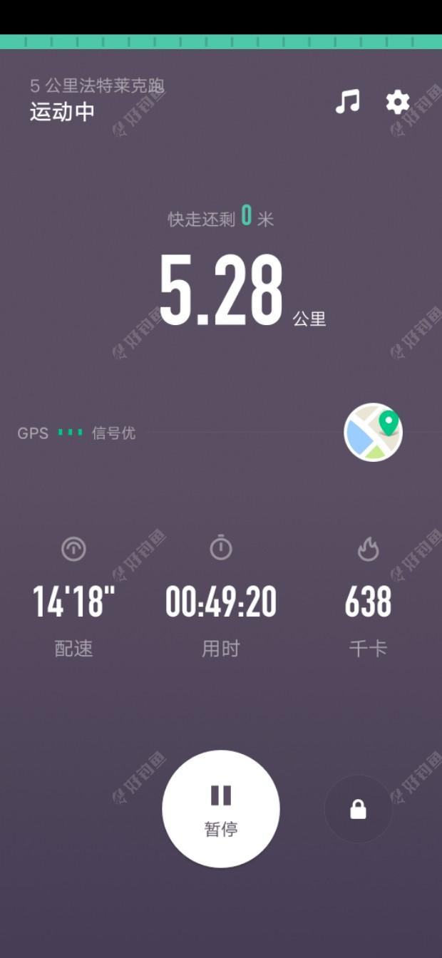 今日份打卡,五公里,按照课程跑,跑了五十分钟😂😂😂大神们不要笑话我