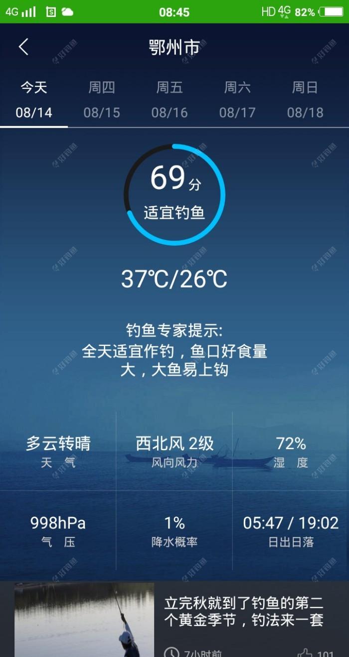 又是一个高温天