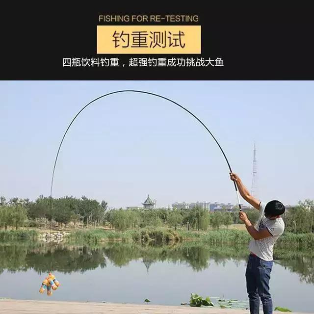鱼竿的钓重和竿重以及净钓重,用竿选竿的技巧