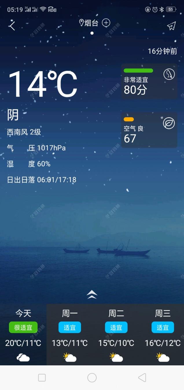 Screenshot_2019-10-13-05-19-10-19.jpeg
