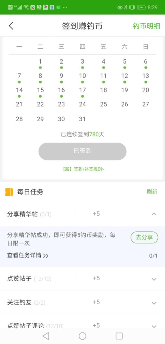 Screenshot_20191017-082942.jpeg