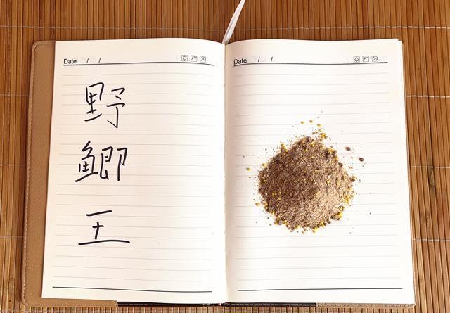 评三友野鲫王,为什么说:野钓加酒米,窝里常有鱼