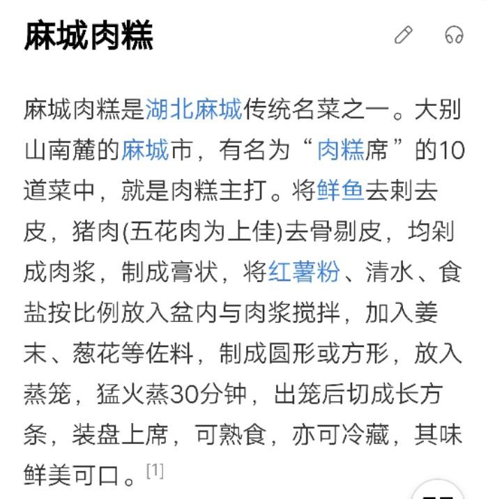 Screenshot_2020_0113_101629.jpeg