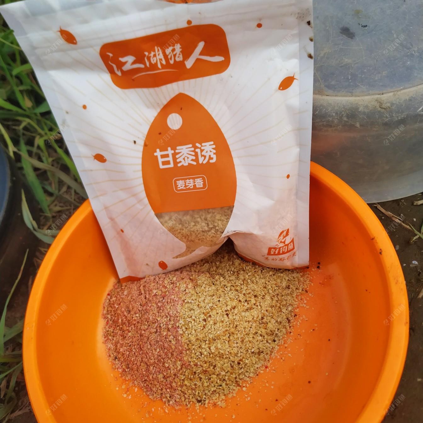 甘黍诱平台兑换的饵料。