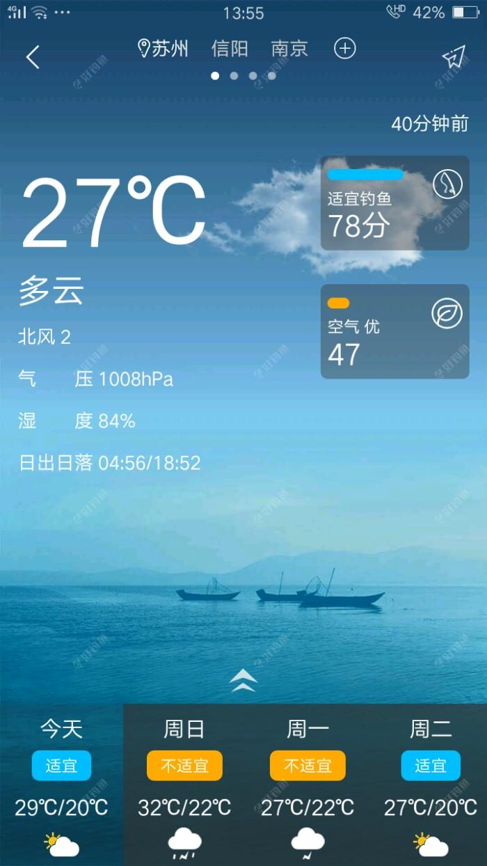 明天又要下雨了!