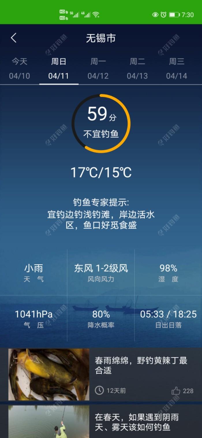 Screenshot_20210410_193019_com.kangoo.diaoyur.jpeg