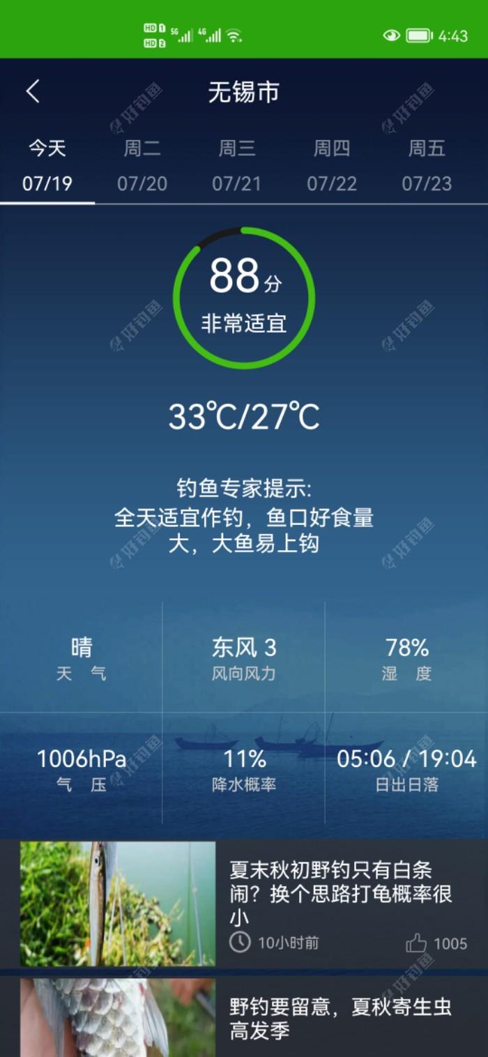 Screenshot_20210719_044340_com.kangoo.diaoyur.jpeg